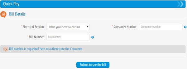 KSEB Bill Payment Without Login