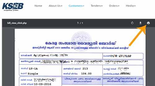 kseb bill view save download