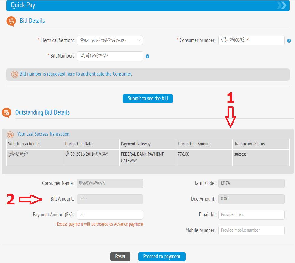 KSEB Bill Payment Status Check
