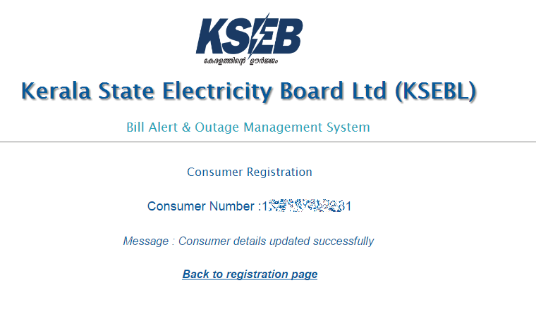 KSEB SMS ALERT REGISTRATION PROCESS