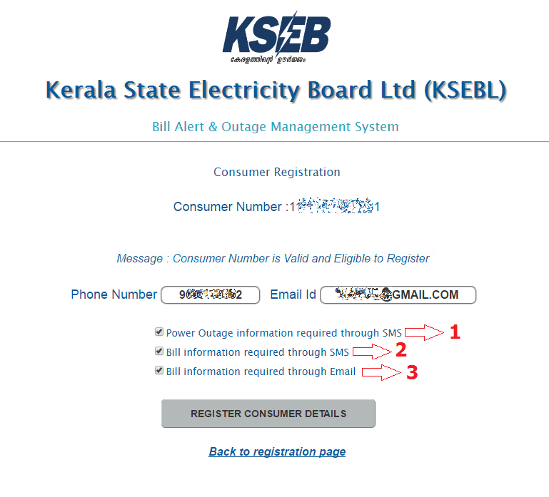 KSEB SMS ALERT SUBSCRIPTION