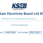 Kseb Bill View View Print Amp Download Kerala Electricity