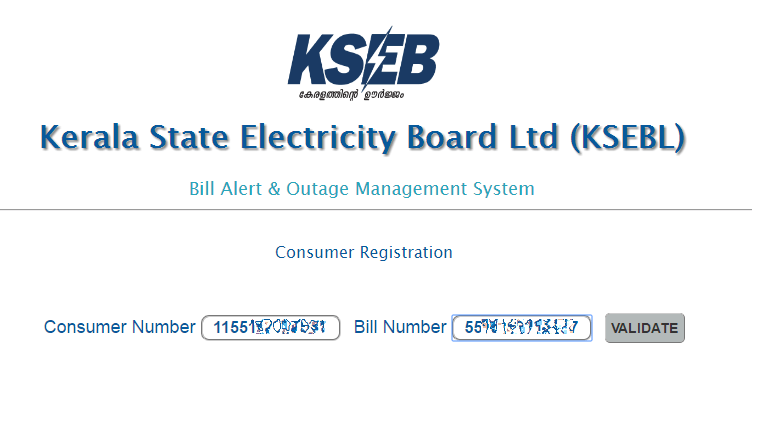 KSEB SMS Alert – Registration procedure for receiving KSEB SMS Alerts