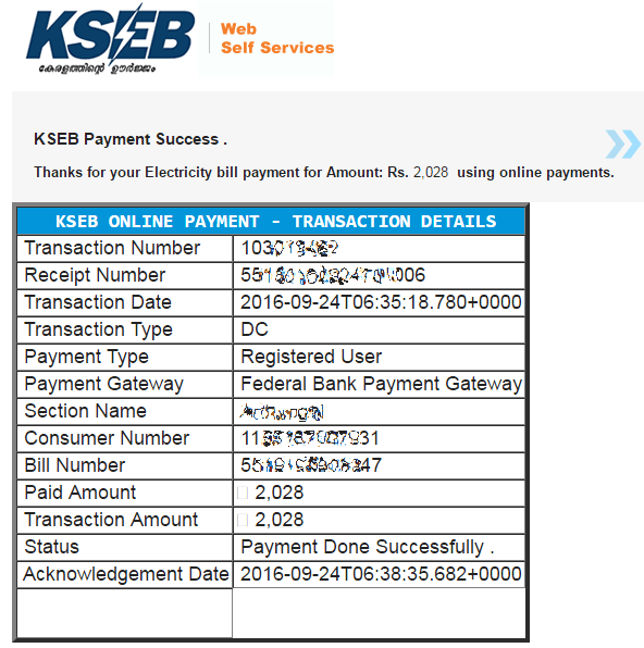 KSEB Bill Payment Success Email