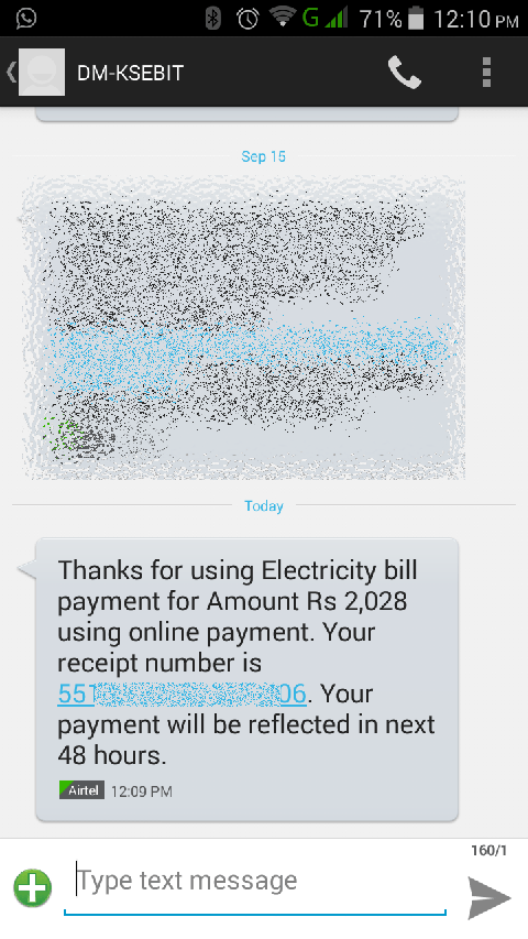 KSEB Bill Payment Success SMS