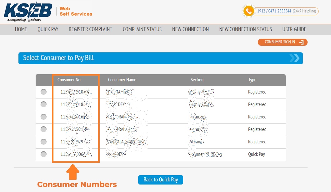 KSEB 13 Digit Consumer Number