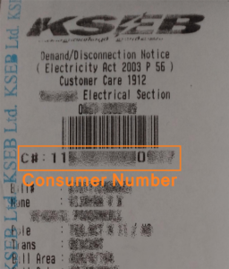 KSEB Bill with Consumer Number