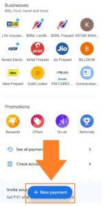 KSEB Google Pay