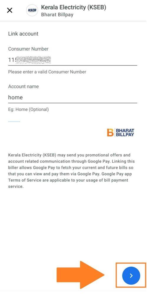 Link KSEB Consumer Number